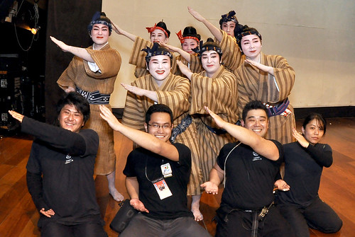 Espetáculo de Teatro Clássico de Okinawa