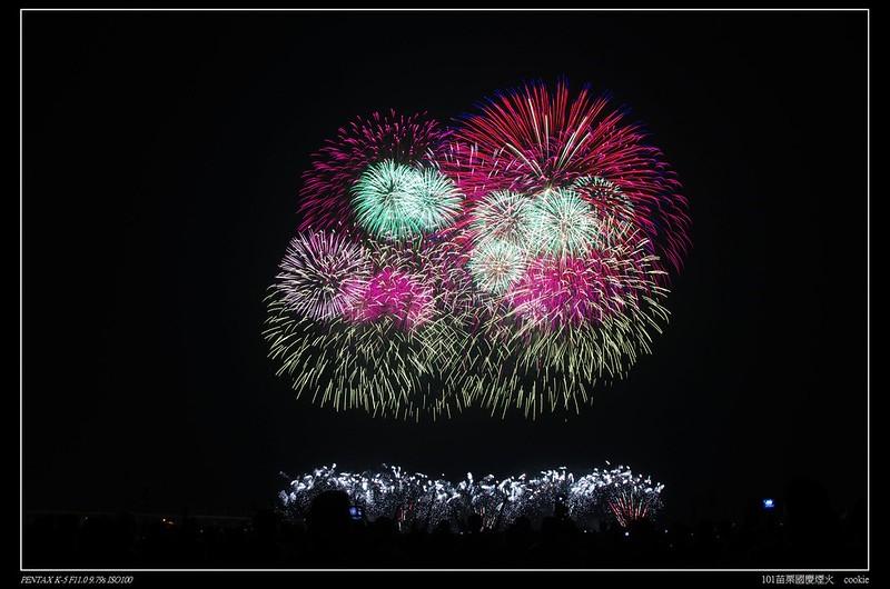 101國慶煙火在苗栗