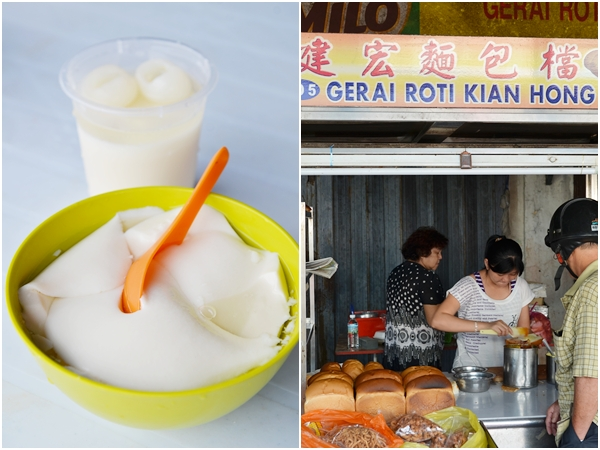 Tau Fu Fah, Longan Pudding & Fresh Breads