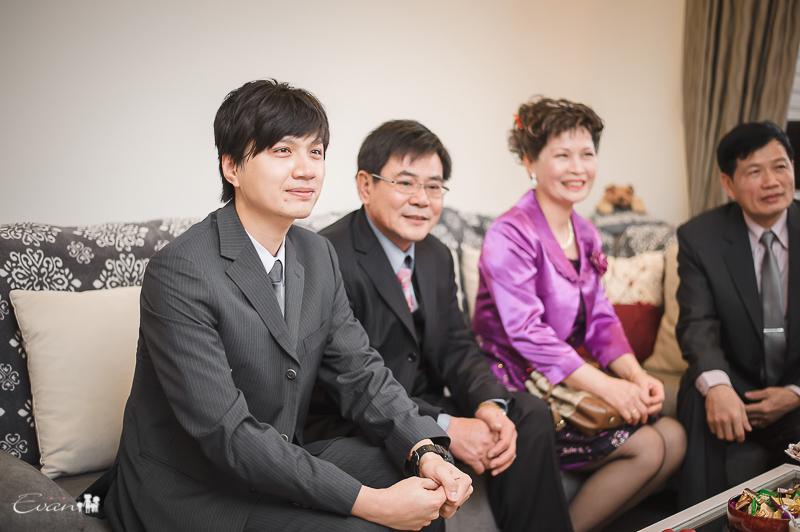 郁強 & 安安 婚禮紀錄_20