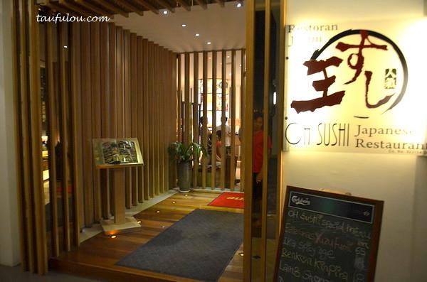 Oh Sushi (1)
