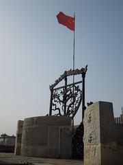 12 03 29 Beijing Old Observatory