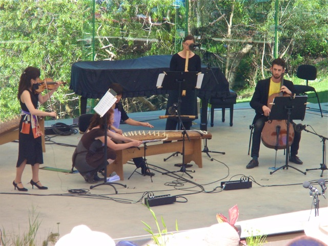 Four Winds performance