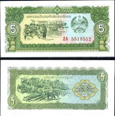 5 Kip Laos 1979, Pick 26