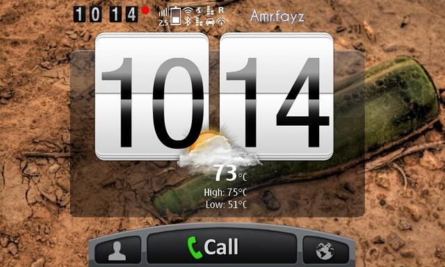 4 ابريل 2012 - قريباً الاصدار الرابع لنسخه amr.fayz