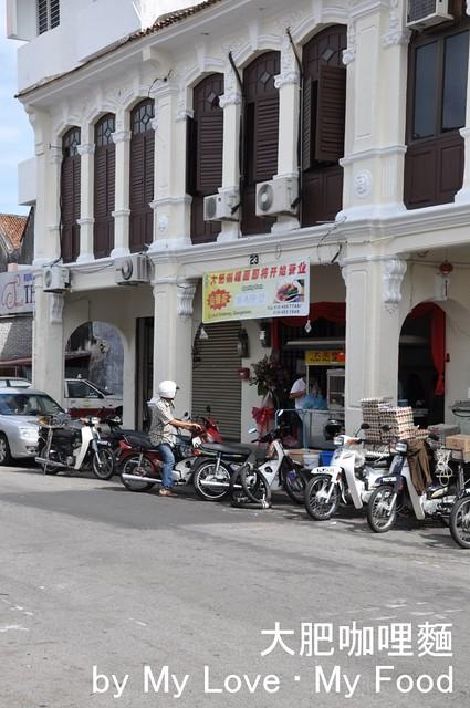2012_04_21 Tua Pui Curry Mee 008a