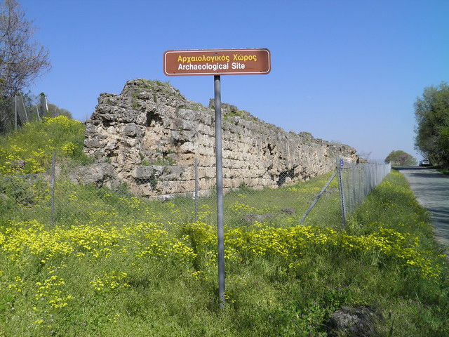 The entrance to the archaeolgical site, Ancient Edessa