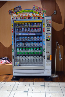 T-Shirt Vending Machine