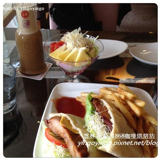 雲林斗六_1868咖啡烘焙坊20120617_I0456