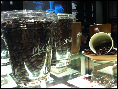 McDonald's McCafe Opens in Malaysia @ Kota Damansara & Bandar Utama