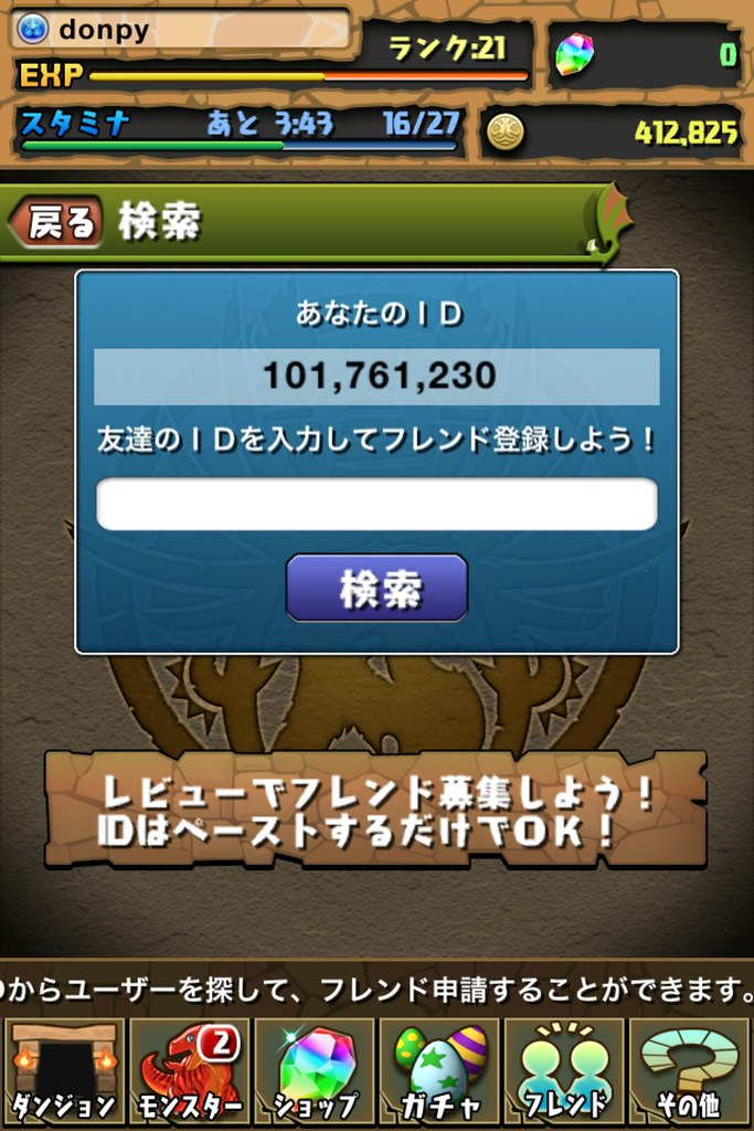 20120718190926