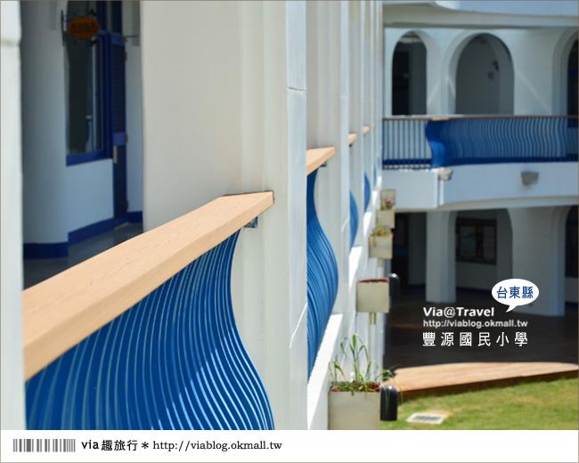 【台東地中海國小】台東豐源國小~一起探訪全台最美的小學!!15