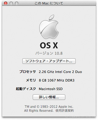 mac mini (Late 2009) w/Mountain Lion