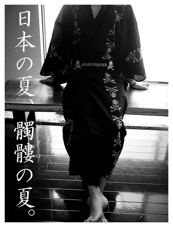 日本の夏、髑髏の夏。