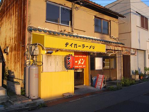 タイガーラーメン@橿原市-01