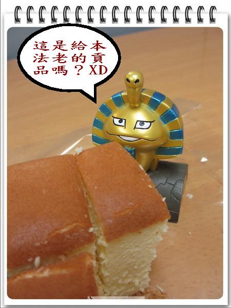 豆漿輕乳酪蛋糕 (18)