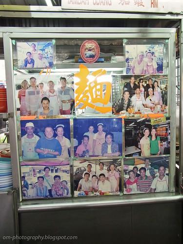 prawn mee, prawn noodle, har mee, har meen, hokkien mee, hokkien noodle, Soon Lee, Jalan Ipoh R0019520 copy