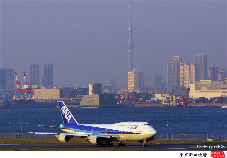 All Nippon Airways - ANA / JA8961 / Tokyo - Haneda International