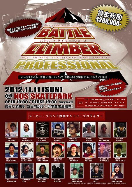 battleclimber2012pro600