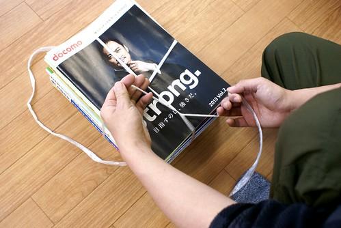雑誌の縛り方
