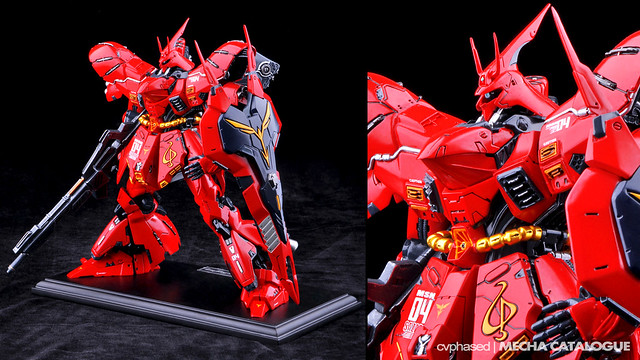 E2046 - Gathering 1/100 MSN-04 SAZABI Ver. Patch Work