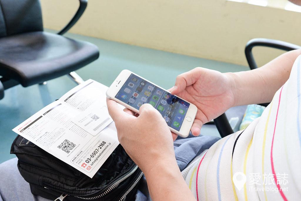 日本行动上网SIM卡 (28)