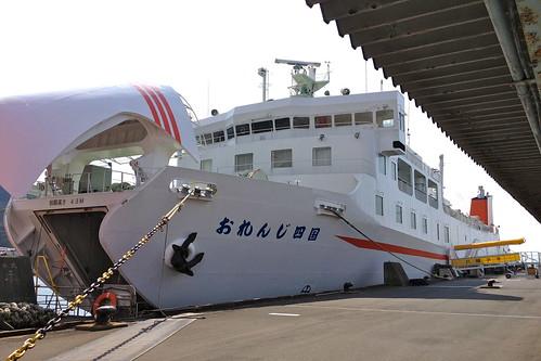 ferry Orange shikoku
