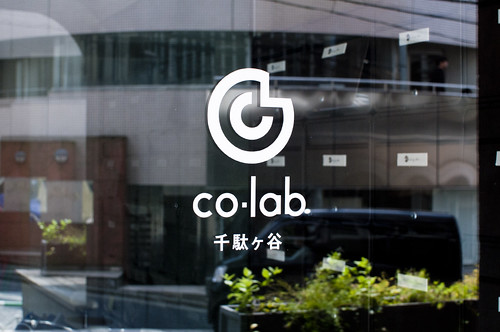 Co-lab 千駄ヶ谷