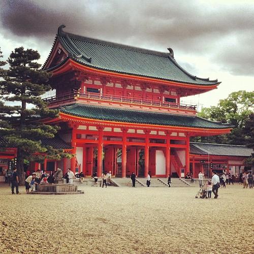 Heian #kyoto #japan