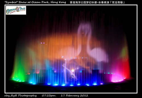 """Symbio"" Show 水幕表演「双龙奇缘」in Aqua City 梦幻水都 - Ocean Park Hong Kong, Wong Chuk Hang and Nam Long Shan, Southern District of Hong Kong"