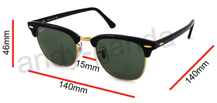 Солнцезащитные Очки RAY BAN 3016 Clubmaster комплект, стекло - фото 7039133519_d836eeaf2a_b.jpg