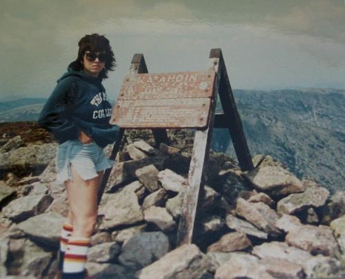 Abol trail at top of Katahdin
