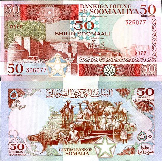 50 Šilingov Somálsko 1989, Pick 34