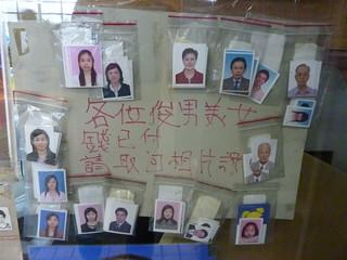 201209 HK。香港中環的照相館
