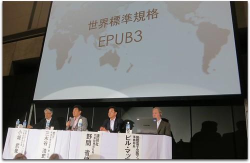 EPUB 3 at Tokyo Ebook Expo