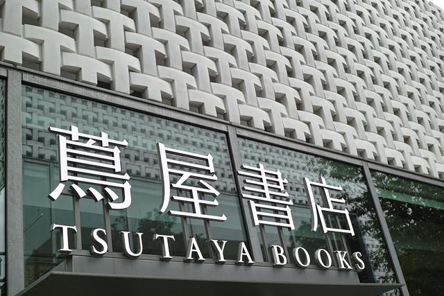 20120715_10_代官山 蔦屋 書店
