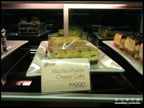McDonald's McCafé : Mocha Marble Cheese Cake