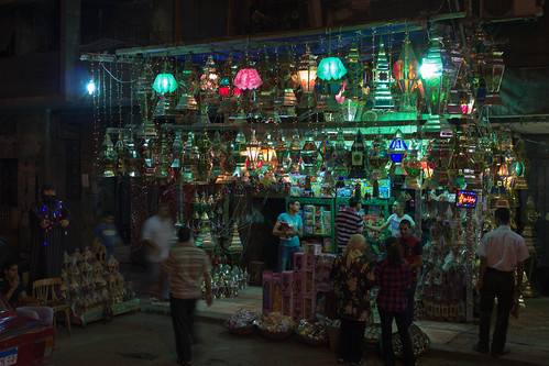 Ramadan (1 of 1)