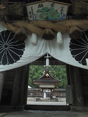 Kumano Hongū Taisha