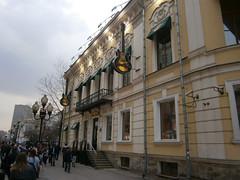 Arbat Street - Hard Rock Café