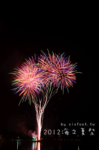 煙火秀@ 2012 海之夏祭