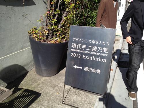 20121102IMG_3116.jpg