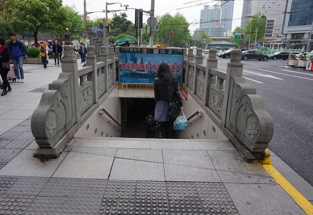 13 地下鉄へ