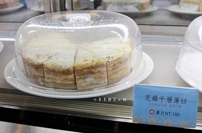 14 台南 深藍咖啡館 千層蛋糕