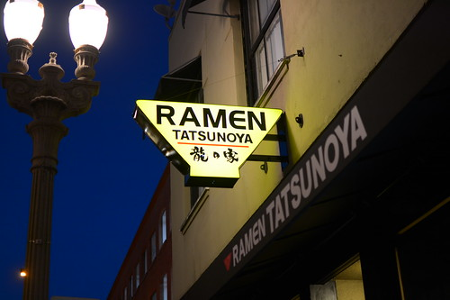 Ramen Tatsunoya - Pasadena