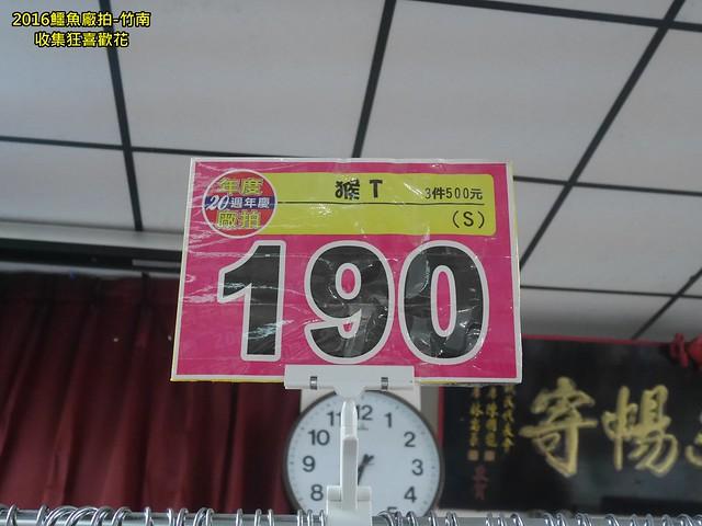 P1110099