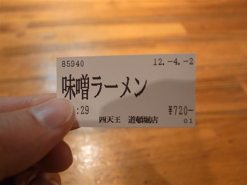 RIMG11181 (Large).JPG