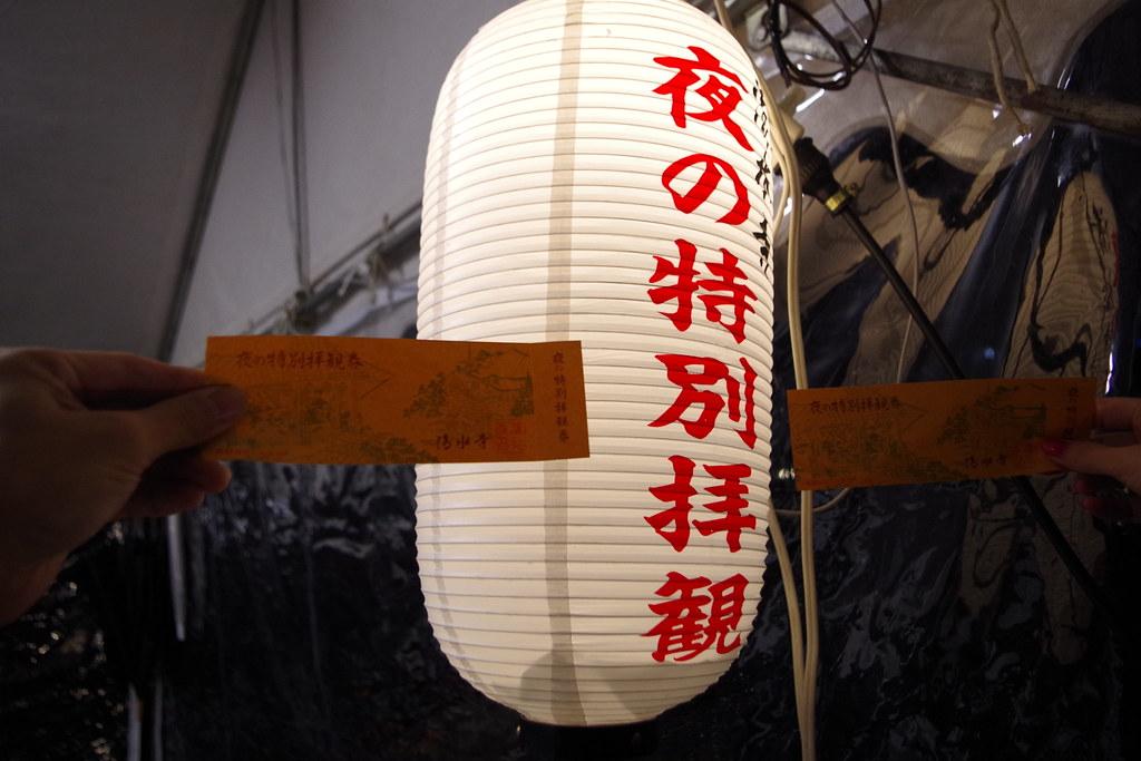 K-01新機日本關西試拍照片