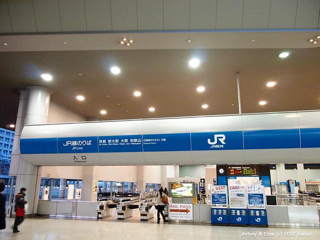 2012 Kansai Trip. Start -36