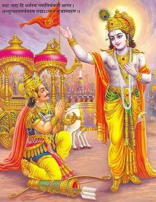karmany evadhikaras te ma phalesu kadacana ma karma-phala-hetur bhur ma te sango 'stv akarmani